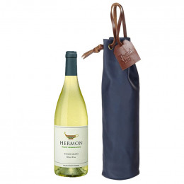 Custom Leather Wine Pouch and Your Choice of Wine Gift Set