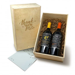 Duo Educated Guess Cabernet Sauvignon 750ml Gift Set