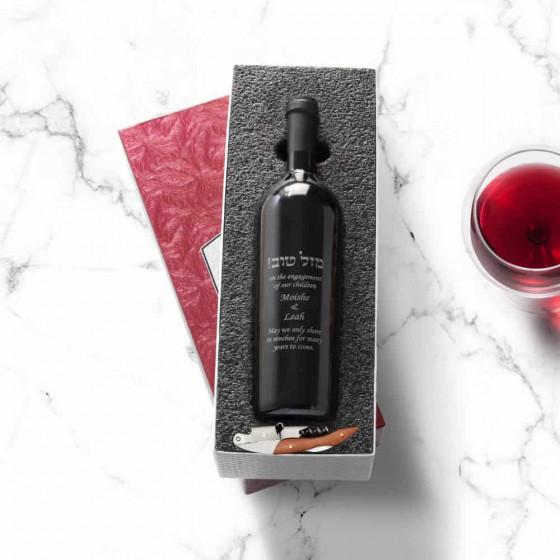 Custom Nonpareil Signature Wine Gift