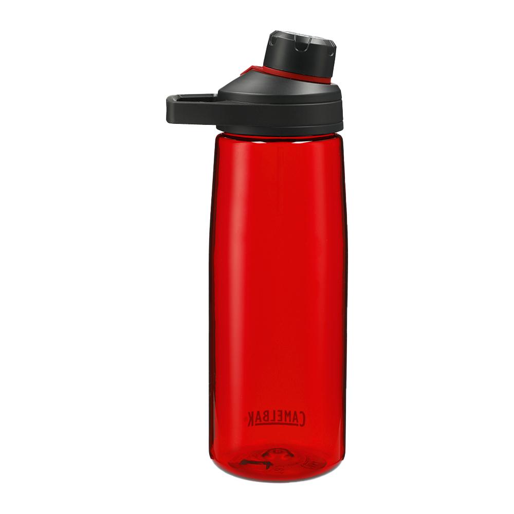CamelBak Chute® Mag 25oz Custom Bottle Tritan™ Renew